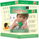 Play Your Ocarina Book 1 - Starting Off